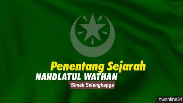 Sejarah Nahdlatul Wathan